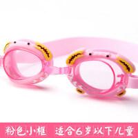 卡通游泳镜 简约防水防雾儿童泳镜 小孩游泳眼镜