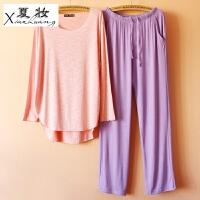 夏妆女士春季睡衣竹节棉长袖圆领T恤莫代尔家居服套装 菊粉 竹衣+紫莫长裤
