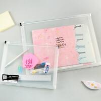 A4文件袋透明拉链袋办公用小清新塑料防水资料袋学生试卷收纳用品