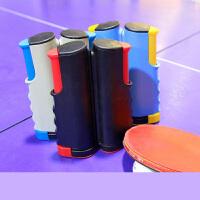 乒乓球网架便携式室内外自由伸缩乒乓球拉网乒乓球台网架