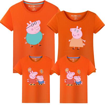 RANJU 然聚2018女装夏季新品新款亲子装小猪佩奇印花全家装