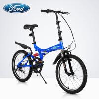 20寸折叠车自行车铝合金双减震都市男女单车7速骑行 蓝色