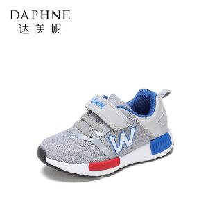 【达芙妮超品日 2件3折】鞋柜春季新款男童运动鞋网布鞋透气时尚儿童休闲鞋