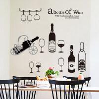 {夏季贱卖}时尚厨房客厅餐厅饭堂背景墙壁纸装饰可移除贴画创意壁画墙贴纸 A款 GD7211 大
