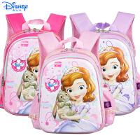 Disney迪士尼幼儿园小书包苏菲亚儿童卡通女孩子学生款双肩背包SS80073