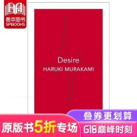 【Vintage Minis迷你人类学】Desire,欲望 Haruki Murakami村上春树作品节选 英文原版小说
