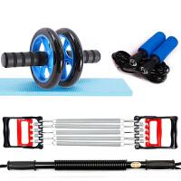 健身器材套装组合家用男臂力器锻炼胸肌握力臂力棒体育用品扩胸器