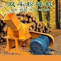 干湿树枝粉碎机锯末木粉木屑机 木材木头破碎机 边角料菇木碎木机