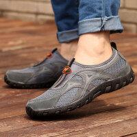 货到付款 崎峰骆驼 男鞋新款户外徒步鞋 夏新款网面透气鞋 男登山徒步鞋