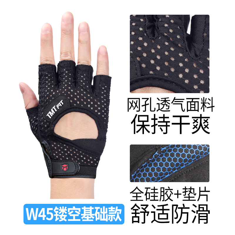 健身手套 器械护掌运动护具男女单杠防滑训练半指护手套 发货周期:一般在付款后2-90天左右发货,具体发货时间请以与客服协商的时间为准
