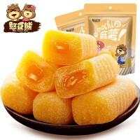 憨豆熊 麻薯210g*2袋 糕点零食美食 夹心芒果味/抹茶/椰丝味