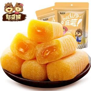 【憨豆熊 麻薯210g*2袋】糕点零食美食 夹心芒果味/抹茶/椰丝味