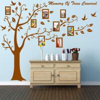 客厅北欧现代风格墙贴纸创意卧室床头装饰温馨墙纸自粘照片框贴画自粘