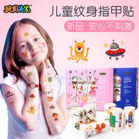 儿童指甲贴贴纸贴画宝宝儿童女孩防水指甲贴奖励纸纹身贴社会人