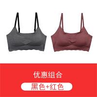 日本无痕内衣女瑜伽背心运动防震跑步胸罩大码无钢圈睡眠聚拢文胸