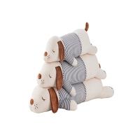 可爱毛绒玩具玩偶布娃娃女生生日礼物穿衣趴趴狗公仔睡觉抱枕靠垫