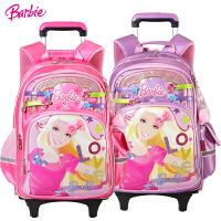 芭比中小学生1到6年级女童公主拉杆双肩卡通箱书包可拆卸送防雨罩BB8094