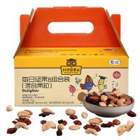 中粮时怡 科学坚果会每日坚果B混合什锦果仁礼盒(30包)精致包装 每天一包 营养早餐 下午茶