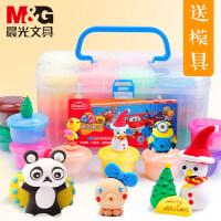 【买三免一】晨光超轻粘土24色儿童玩具橡皮象皮泥无毒3d像皮油泥彩泥手工制作