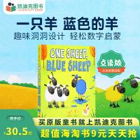 美国进口 One Sheep Blue Sheep 幽默的数字颜色认知启蒙洞洞书 0-6岁幼儿启蒙英文绘本趣味童书纸板