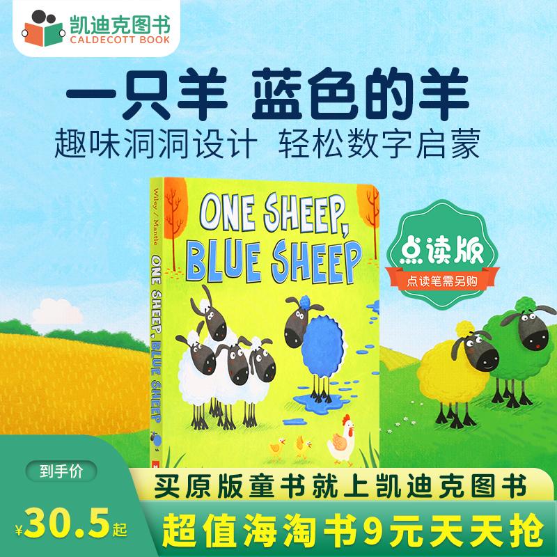 美国进口 One Sheep Blue Sheep 幽默的数字颜色认知启蒙洞洞书 0-6岁幼儿启蒙英文绘本趣味童书纸板#