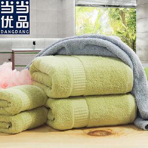 当当优品 全棉柔软吸水 纯色经典家庭款浴巾 草绿 70*140