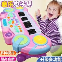 儿童电子琴钢琴婴儿玩具宝宝0-1岁早教益智玩具带话筒31键礼盒装