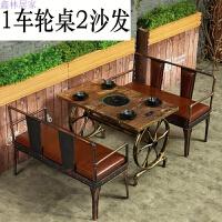 火锅桌无烟火锅店桌子电磁炉一体主题餐厅工业风铁艺餐桌椅组合