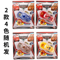 卡转玩具车奥特蛋赛车变形蛋动漫模型玩具变形扭蛋儿童玩具批发 2款4色随机发 见详情