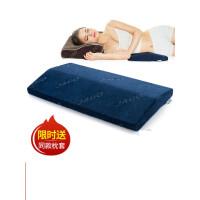 【支持礼品卡】记忆棉靠背垫护腰孕妇靠垫靠枕腰枕睡眠床上腰垫腰椎间盘突出j8s