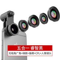 手机镜头镜头广角鱼眼微距iPhone直播摄像头苹果通用单反拍照附加镜8X自拍神器高清摄影美颜