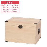 诚意足 小木箱带锁木盒复古木质收纳箱实木收纳储物盒木箱子长方形箱子