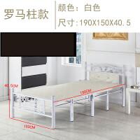 折叠床 单人床家用简易床午休陪护床1米1.2米1.5米双人木板床 白色 罗马柱宽1.5米 加固加厚