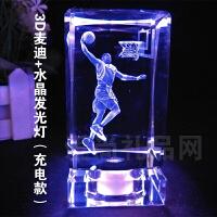 NBA篮球球星水晶乔丹科比詹姆斯库里模型人偶公仔球迷生日礼物 充电式