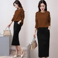 2018春季套装女韩版毛衣裙子显瘦气质针织中长款包臀裙两件套