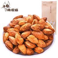 【满减】嘀嗒猫 笑口巴旦木扁桃仁188g 坚果炒货零食特产奶香薄壳