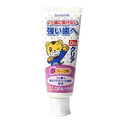日本原装进口巧虎Sunstar儿童宝宝可吞咽牙膏防蛀去黄斑葡萄味70g原装进口 可吞咽