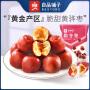 【良品铺子脆冬枣35g*1袋】空心无核红枣河北特产脆枣