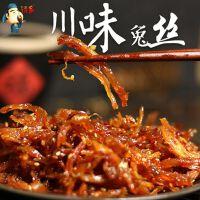 【包邮】四川绵阳特产麻辣小吃兔丝108g袋装爆款休闲零食