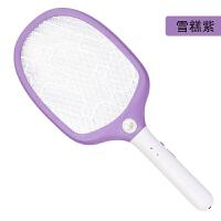 电蚊拍可充电式LED灯大号网面家用苍蝇拍电池灭蚊拍电蚊子拍