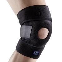 LP欧比运动护膝 透气双弹簧支撑型膝关节护具733KM 髌骨固定孔
