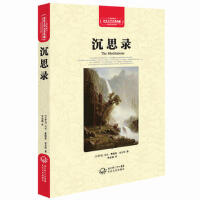 亲历投行:中国投行的若干传言与真相(从业十年增订版)