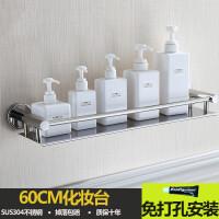 卫生间置物架 304不锈钢单层淋浴房室镜前置物篮免打孔洗澡间卫浴