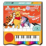 和维尼一起学钢琴(乐乐趣童书:带钢琴的书,边看边弹奏,宝宝更聪明。)