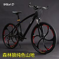 山地车自行车26寸变速一体轮男女式学生减震越野青少年单车