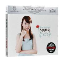 卓依婷专辑CD光盘 车载黑胶cd碟片经典甜歌校园民谣音乐汽车cd碟