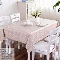 茶几桌布防水防油免洗pvc塑料台布长方形餐桌布客厅欧式印花餐布