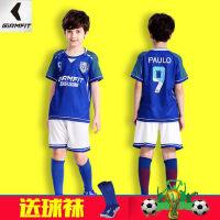 儿童足球服套装男童球衣夏季足球训练服男孩光板定制女小学生队服