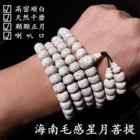 海南星月菩提108颗素珠佛珠手串高密正月菩提子项链男女干磨手链