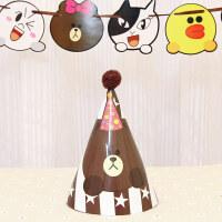 儿童生日派对布置用品生日派对布置装饰装扮用品卡纸生日帽儿童宝宝周岁生日帽子